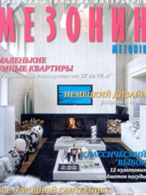 Пресса Архитектурное бюро 3