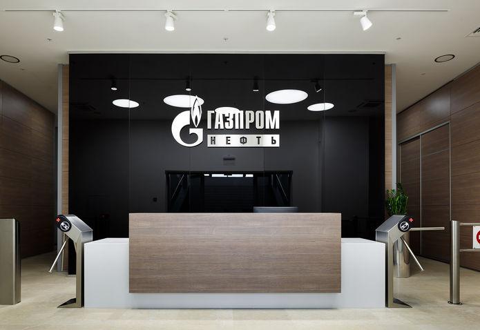 Офисные помещения компании ПАО «Газпромнефть»